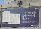 3·1운동 & 임정 100주년, 기념공연 풍성