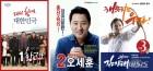 5.18 발언 파문에 우경화 심화…흥행 안 되는 한국당 全大