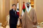 정경두 국방, UAE국방특임장관과 회담...방산협력 등 논의(종합)