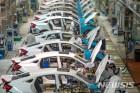일본 혼다자동차, 2022년까지 영국 생산라인 폐쇄 철수