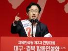 """""""저딴게 대통령"""" 막말 후폭풍…한국당 안팎 비판 쇄도(종합)"""