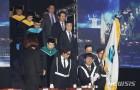 국립한국방송통신대학교 2018년도 학위수여식