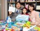 대한항공, 임직원 자녀들에게 초등학교 입학선물 전달