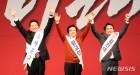 한국당, 전당대회 현장투표율 1%대…영남권도 저조