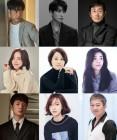 지진희, 졸지에 대통령됐다···tvN '60일 지정생존자'