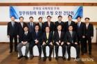 """문희상 의장 """"국회 상임위 활성화해야…소위 매주 열자"""""""