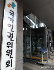 """'김상교 소동' 과장됐다…경찰 """"20분""""→실제로는 2분(종합)"""