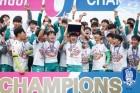 대학축구 최강자 가린다, U리그 22일 개막···82팀 경쟁