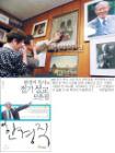 한국교회 '한경직식 신행일치 설교' 배워라… '한경직 목사의 절기 설교 모음집' 출간