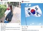 전효성, 논란 이후 꾸준히 올바른 행보…'개념 아이돌 등극'