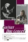 유명 기타리스트 요하네스 뮬러 내한…장하은과 '기타 듀오 콘서트'