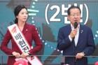 """배현진이 홍준표를 마중 나간 이유…""""선거 때 사모님이 도와주셔서"""""""