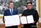 비핵화, 불신→실행·검증… 남북, 군사 대치→협력 안보
