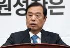 """김병준 """"야당탄압 압수수색, 문희상 의장이 동의했다니…"""""""