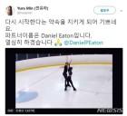 """""""민유라, 새 남자 파트너 구했다"""" 26세 꽃미남 누구?"""