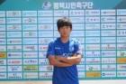 서정현, 전 세계가 주목한 '축구 유망주'에서 시민축구단 선수로 뛰기까지…