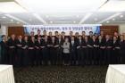 35개 공기업 청렴사회 구현 다짐… '공기업 청렴사회협의회 발족'