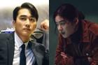 플레이어 '관계자 징계' 손더게스트 '경고'… 방송심의 위반 결정