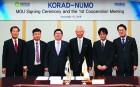 한국원자력환경공단, 사용후핵연료 안전 관리 대내외 협력 확대