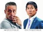 파죽지세 韓·日축구… UAE서 맞짱 뜨나