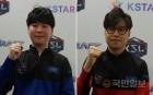 2회 연속 결승 노리는 김성현 vs 복수심 가득한 김민철