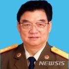 中 '덩샤오핑 영원한 비서' 왕루이린 별세