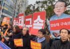 '사법농단 몸통' 양승태 전 대법원장을 즉각 구속하라!