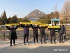 경찰, 청와대 앞 기습시위 김수억 비정규직 지회장 구속영장 신청