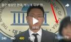 손혜원 얼굴 블러 처리에 대해 SBS가 내놓은 설명