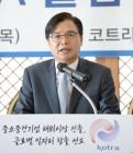 """권평오 사장 """"코트라, 2년 연속 수출 6000억 달러 견인할 것"""""""