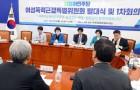 '미투 1호 법안' 여성폭력방지법이 남혐 합법화? 팩트체크 해보니