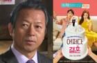 영화 '어쩌다, 결혼' 제작사가 '미투 최일화' 통편집 못한 이유