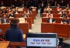 """""""과격분자 놀이터 돼선 안돼""""… 한국당 안팎서도 우려 확산"""
