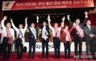 '태극기 자제령'… 달라진 한국당 합동연설회