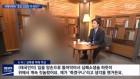 """버닝썬 '태국인 성폭행' 피해자 측에 """"호감 있지 않았냐"""" 질문한 경찰"""