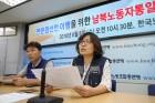 '통일축구대회' 북측 인사 64명 방한… 10일 서울서 만난다