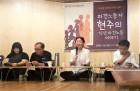 24시간 연속근무 가능한 드라마 제작 계약서