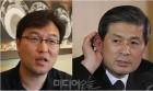 """""""황우석의 류영준 고소, 공익제보자 입 막기"""""""