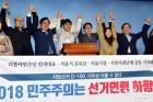 """홍영표 만난 고교생 """"선거연령 하향 위해 민주당 뭐했나"""""""