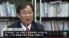 시민단체, '가짜 정책연구' 의원들 추가 고발