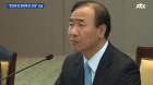 한상대 전 검찰총장, 김학의 사건 연루의혹에 법적대응