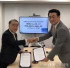 넥셀, 국내 최초 유도 만능 줄기세포 상업화 라이선스 획득