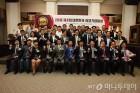 머니투데이 '2018 제4회 대한민국 리딩기업대상' 시상식 열려