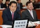 """박대출, 방통위원장에 """"외눈박이 괴물 방송, 잠은 잘오냐"""""""