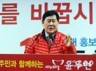한국당, 20대 총선 '진박 공천' 연루자 인적청산 예고