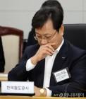 """오영식 코레일 사장 사퇴, """"철도 공공성 확보해야"""""""