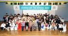 인제대, 동계 방학 맞아 학생 184명 해외로 파견