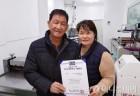 양평 증안리약초마을협동조합 대한민국 기업대상 수상