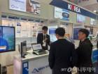대전혁신센터, 유망 스타트업 3개사 'CES 2019' 참가 지원
