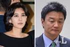 이부진-임우재 이혼 재판 2심, 가사1부 배당